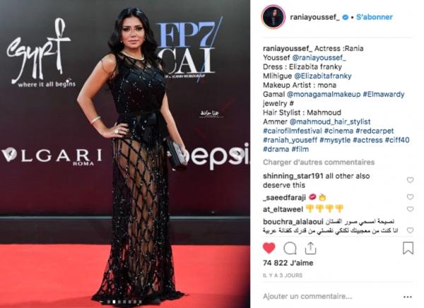 Photos L Actrice Egyptienne Rania Youssef Risque La Prison Pour Avoir Porte Une Robe Transparente